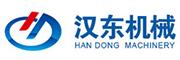 常州汉东电工机械有限公司