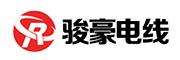 东莞市骏豪电线科技有限公司