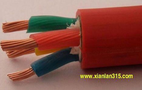 低温-60度电缆