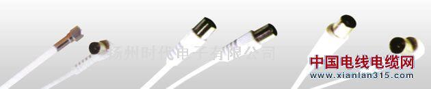 CATV用户连接线