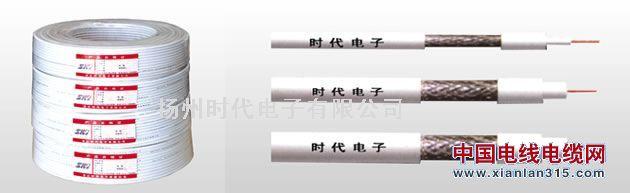 射频同轴电缆线
