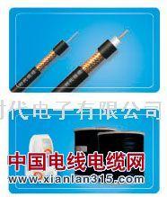 SYV型实芯聚乙烯绝缘,聚氯烯护套同轴射频电缆