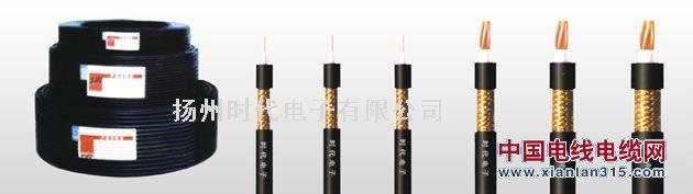 实芯聚乙烯绝缘射频电缆