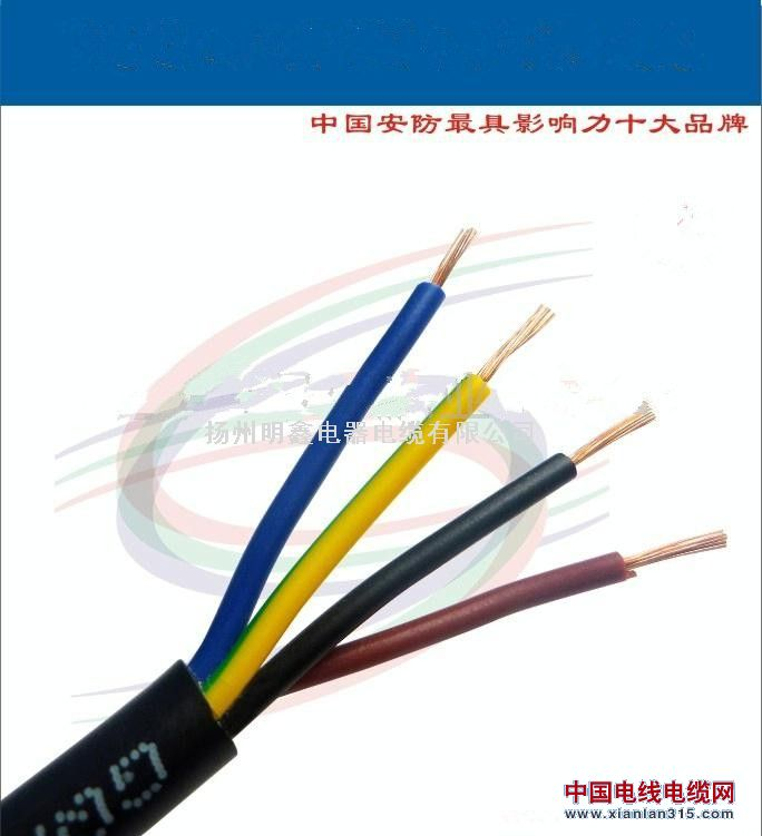 供应监控工程AVVR聚氯乙烯护套软线