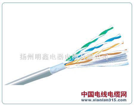 超五类(铝箔+镁丝)数据网络线缆