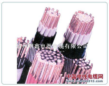 无(低)卤低烟阻燃电缆