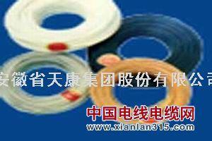 氟塑料绝缘补偿电缆