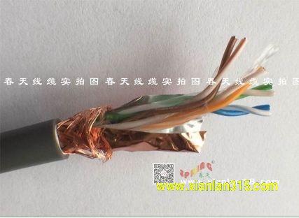 双层屏蔽网线-春天线缆