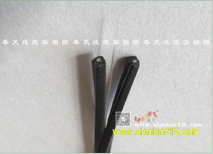 四芯皮线光缆(系列)-春天线缆