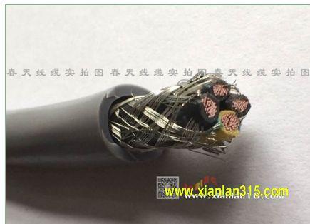 弹性挤压RVVP铜镀锡屏蔽控制电缆