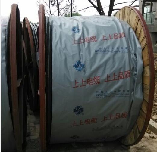电力电缆YJV-江苏上上电缆集团