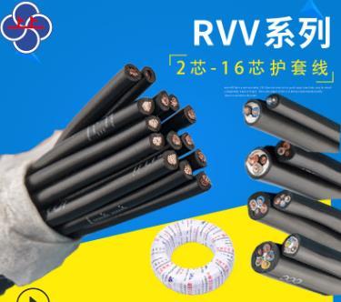 软护套线RVV系列-上上电缆