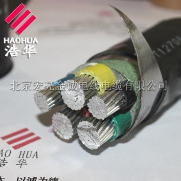 铝芯电力电缆 ZRVLV -宏亮电缆厂家直销-北京
