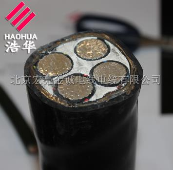 国标合金电缆YJHLV22  4*120  -宏亮电缆