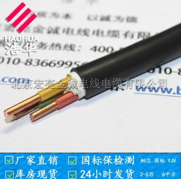 阻燃电力电缆YJV-宏亮电缆厂家直销-北京