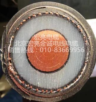 铜丝屏蔽钢带铠装电力电缆 35KV铜芯高压电缆