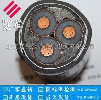 铜芯高压电力电缆10KV -宏亮电缆厂家直销-北京  宏亮电缆—纯国标保检测  以质为本,以诚为德