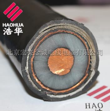 单芯35KV 高压电力电缆-宏亮电缆-中心北京