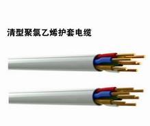 轻型聚氯乙烯护套软电缆-江苏天科线缆