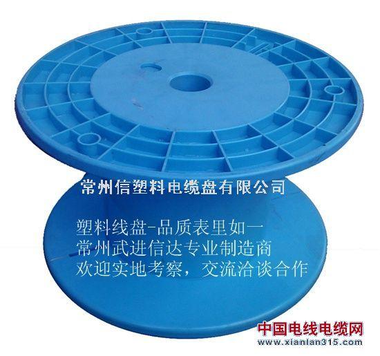 常州塑料线盘