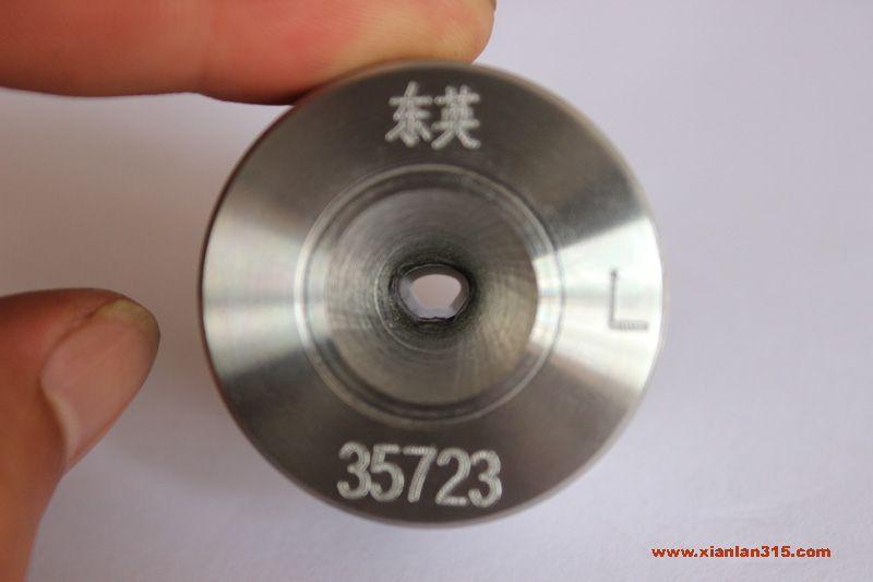 聚晶(钻石)异型电缆导体拉丝模具(拉铝合金)