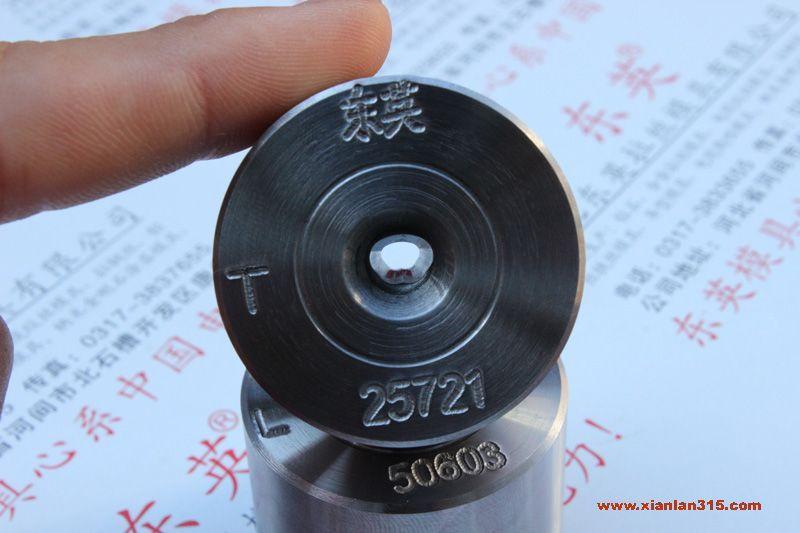 硬质合金异型电缆导体拉丝模具(拉铜)