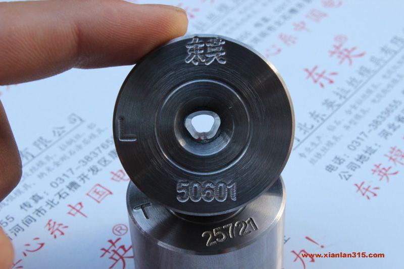 硬质合金异型电缆导体拉丝模具(拉铝合金)