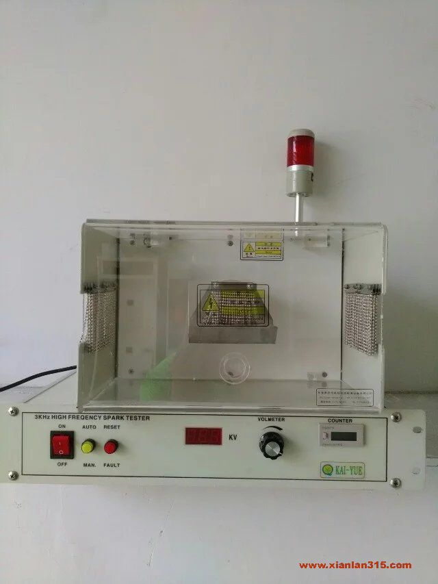 高频火花机试验机-启悦设备