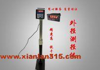 单向激光测径仪-启悦设备
