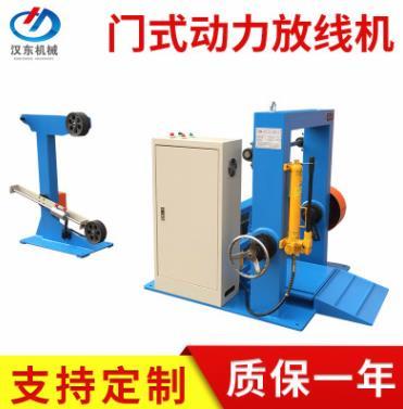 HD-500门式动力放线机、张力放线机