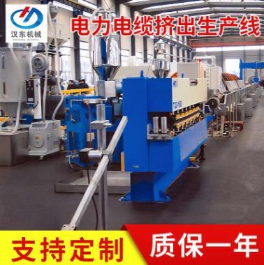 高速电力电缆挤出机 押出机 生产线塑料管材挤出机可定制