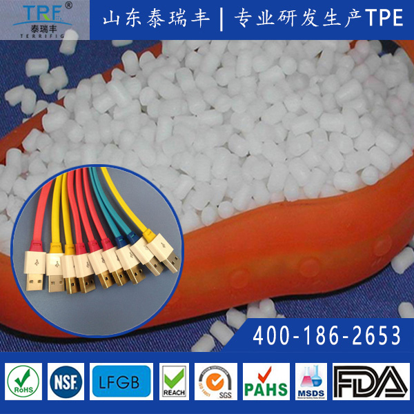 金尊国际级TPE 数据线用原材料 耐候性优异 抗黄变金尊娱乐平台图片展示