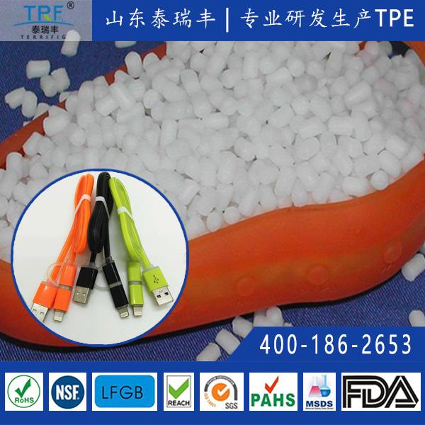 TPE生产厂家 数据线专用原材料 热塑性弹性体颗粒金尊娱乐平台图片展示