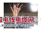 热电偶用补偿导线及补偿易胜博ysb88手机版产品图片展示