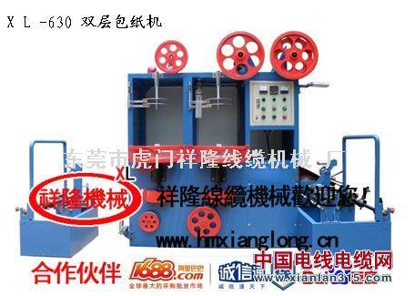 卧式包纸机,立式包纸机,高速包纸机产品图片展示