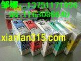 KINGJIM/TEPRA色带/贴普乐标签色带产品图片展示