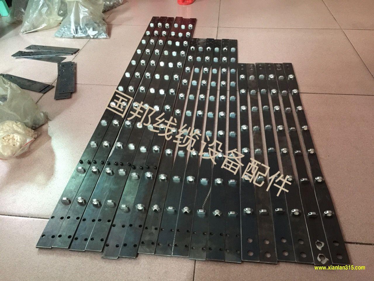 高绞机钢带(绞弓)产品图片展示