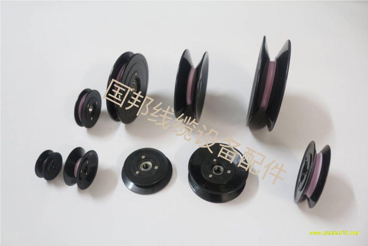 塑胶导轮产品图片展示