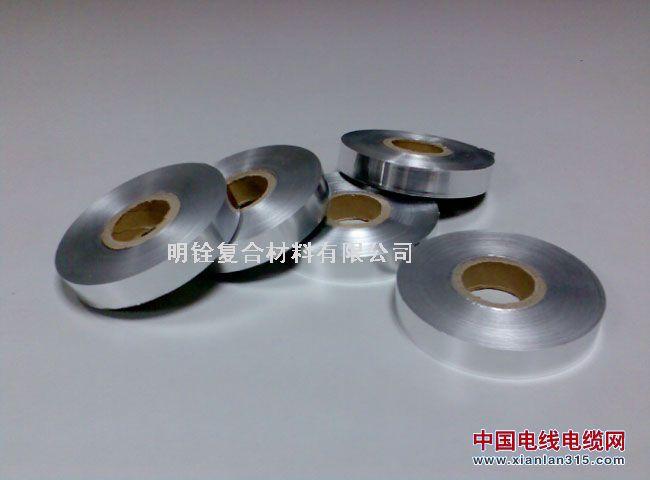 热熔铝箔麦拉-热熔铝箔麦拉带-热熔铝箔麦拉膜产品说明产品图片展示