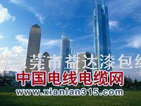 广州漆包线金尊娱乐平台图片展示