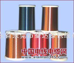 聚氨酯漆包线(QA/UEW)产品图片展示
