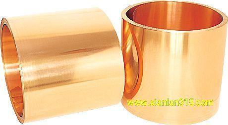 深圳C1100紫铜带 国标紫铜带 进口铜材金尊娱乐平台图片展示