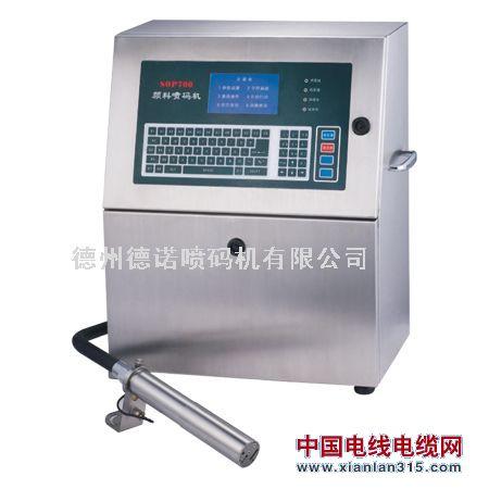 供应小字符白墨喷码机SOP700产品图片展示