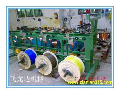 芯线放线架产品图片展示