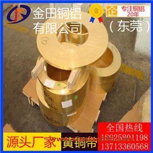 h62半硬超宽黄铜带直销商,h59高硬质涂层黄铜带/切割产品图片展示