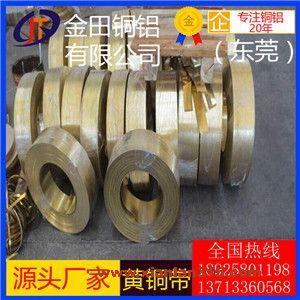 h65超薄合金黄铜带/制造商/c3604精密高精度黄铜带/铸造产品图片展示