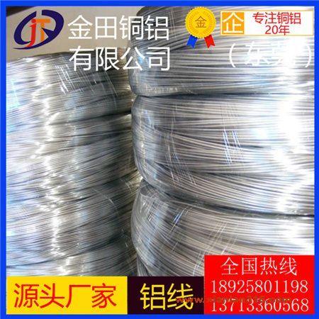 6061环保铝线1060导电铝线直销,6063小铝棒铝杆产品图片展示