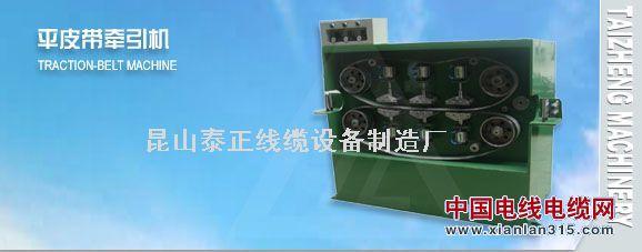 平皮带牵引机金尊娱乐平台图片展示