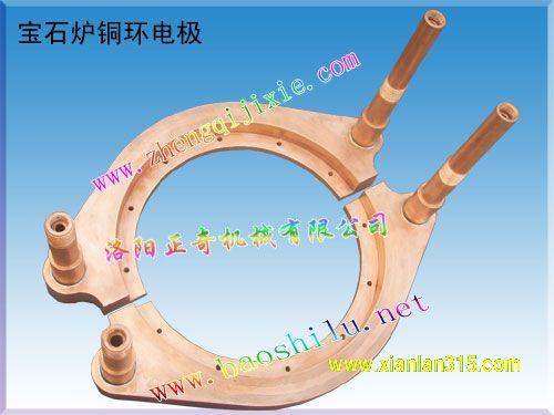 宝石炉铜电极产品图片展示