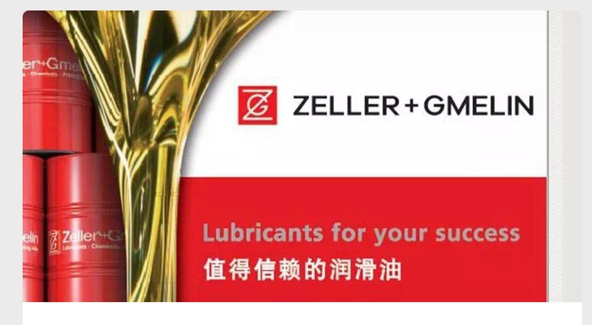 德国进口铜拉丝油产品图片展示